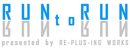 マラソン・駅伝・トレイルラン・ウォーキング等スポーツイベント情報サイト『RUN to RUN』|リプラシングワークス合同会社
